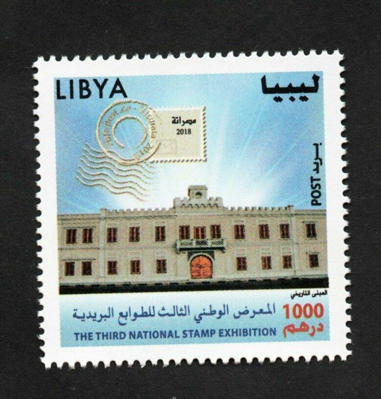 2018- Libya - 3rd National Stamp Exhibition- Stamp on stamp- Compl.set 1v MNH**