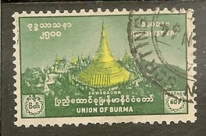 Burma   Scott 161   Pagoda   Used