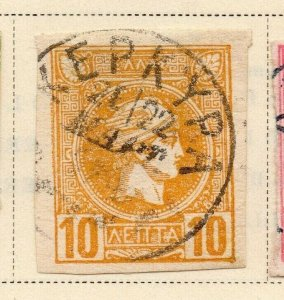 Greece 1886 Early Issue Fine Used 10l. Postmark 326924