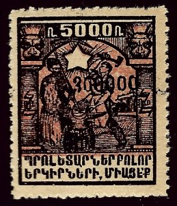 Armenia SC#331 Mint VF SCV$25.00...Worth a Close Look!
