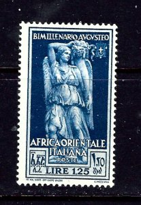 Italian East Africa 26 MH 1938 issue penciled number on gum