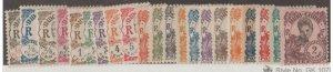 Indo-China Scott #94-114 Stamps - Mint H/NH Set