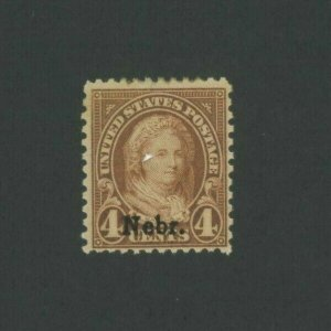 1929 United States Postage Stamps #673 Mint Hinged F/VF Gum Skips