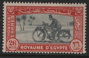 EGYPT E3 MNH MOTORCYCLE POSTMAN ISSUE 1943