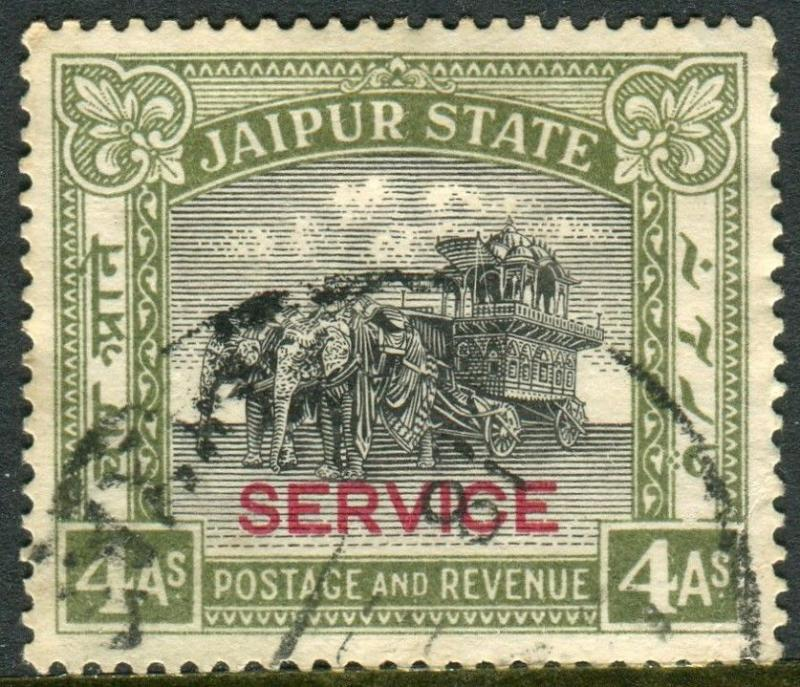 JAIPUR-1937 4a Black & Olive Green Official.  A fine used example Sg O16