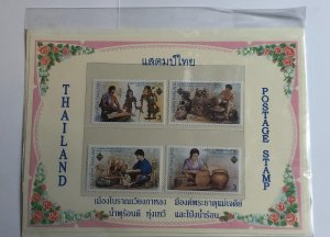 Postage Stamp Of Thailand