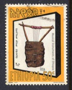 Ethiopia 1443 Used VF
