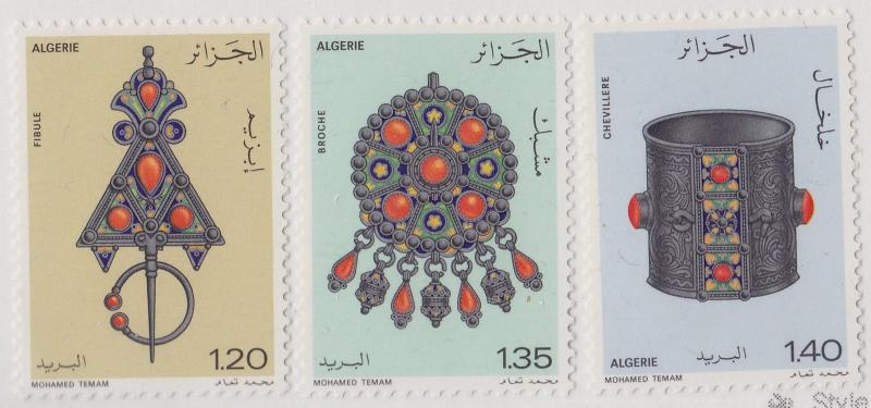 ALGERIA MNH Scott # 621-623 Ancient Jewelry (3 Stamps)