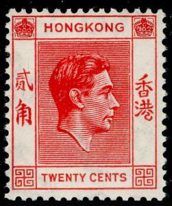 HONG KONG SG148, 20c Scarlet & Vermilion, LH MINT. Cat £14.