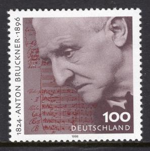 Germany 1947 MNH VF