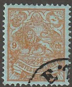 Persian stamp, Scott# 432, CTO, blue paper issue, Lion, post mark, #432