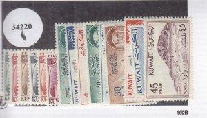 Kuwait: Sc #155-169, MNH, Short Set (34220)