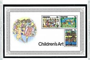 Singapore 287a MNH 1977 Childrens Art S/S