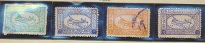 Saudi Arabia Stamps Scott #C1 To C4, Used, #C2 Is Unused No Gum