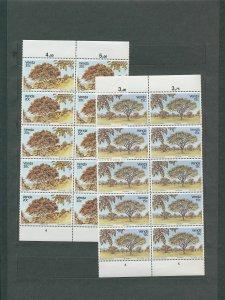 South Africa Venda Trees Transkei MNH(160+Covers Cardsx10(W1667