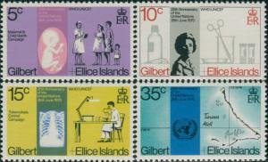 Gilbert Ellice Islands 1970 SG162-165 United Nations set MLH