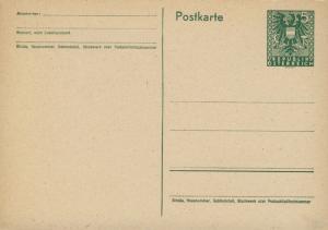 AUTRICHE / AUSTRIA 1945 CARTE POSTALE / POSTAL CARD 5pf NEUVE / MINT MiP321