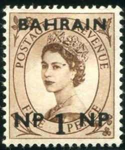 Bahrain #104  Great Britain with O/P   MH