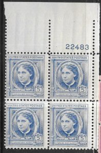 US #862 Famous Americans  5c  plate Block of 4 (MNH) CV $8.00