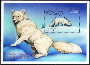 Kinshasa. 2000. bl89. Wild dog fauna. MNH.