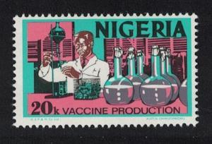 Nigeria Vaccine Production Medicine 1v 20k imprint 5? mm SG#286
