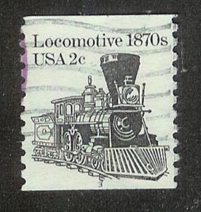 US #1897A Locomotive Used PNC Single plate #3