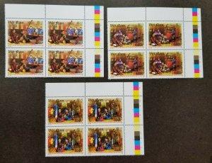 Vietnam Cultural Heritage 2014 Musical Instrument UNESCO stamp blk MNH *Specimen