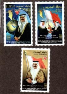 Bahrain 531-533 Mint NH MNH!