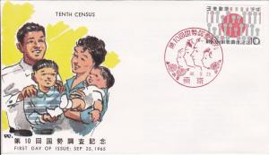 Japan # 849, First Day Cover, 10th Census