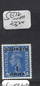 BAHRAIN (P2406B)  KGVI ON GB  1A/1D  SG  72      MNH