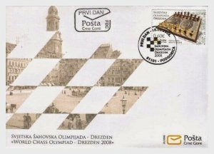 2008 MONTENEGRO - SG:242 - WORLD CHESS OLYMPIADE  SET  ON FIRST DAY COVER