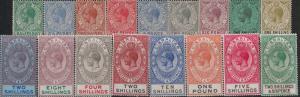Gibraltar 1921-1932 SC 76-93 Mint/MNH SCV $995.00 Set