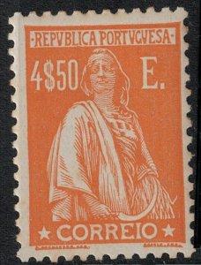 Portugal 1931 SC 498R Mint SCV $45.00