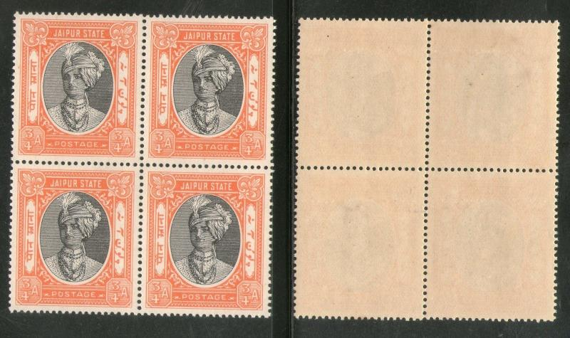India JAIPUR State ¾An POSTAGE SG-59 Cat. £36 BLK/4 MNH