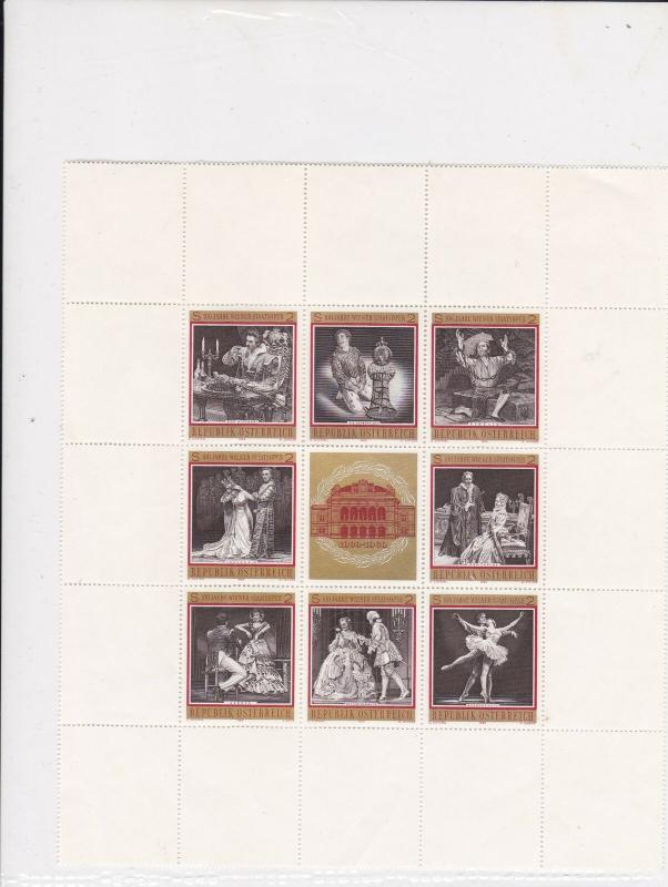 Austria Mint Never Hinged Stamps Sheet  ref R 17490