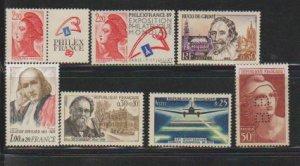FRANCE #2105,B510,B398,B329,1063,555  STAMP MNH - LOT#F47