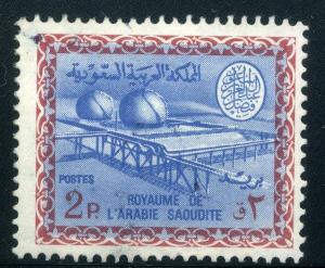 SAUDI ARABIA;   1966 King Faisal, Cartouche II Gas Oil Plant fine used 2p.