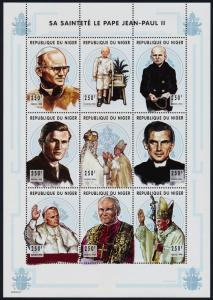 Niger 987 MNH Pope John Paul II