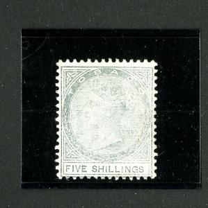 Tobago Stamps # 6 VF OG VLH rare 5 shilling stamp Scott Value $900.00