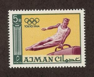 AJMAN SC# 36 VF MNH 1965 5 Rupee