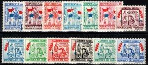 Paraguay #C233-45  MNH  CV $3.70 (X239)