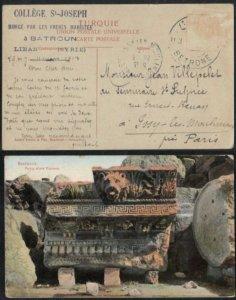 College St. Joseph Betrone Lebanon 1913 Batroun Ottoman Turkey - Missing Stamps