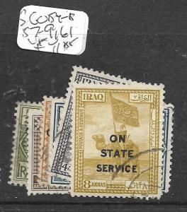 IRAQ (P1204B)  DEFINITIVE OFFICIAL SET TO 2R SG O54-5, 57-9, O61  VFU