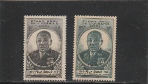 French Polynesia  Scott#  150-1  MH  (1945 Eboue Issue)