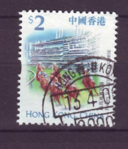 J18103 JLstamps 1999  hong kong used #867, $0.50 scv