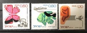 Israel 1975  #580-2, MNH, CV$.75