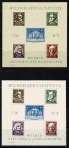 GERMANY ALLIED 1946 REBLUILDING of NATIONAL THEATRE MINT (NH) SG MSRF11-12 XF