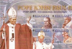 St Vincent - Pope John Paul II - 4 Stamp Sheet SGM1103
