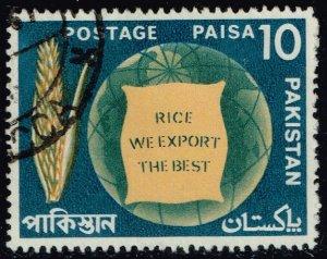 Pakistan **U-Pick** Stamp Stop Box #154 Item 63