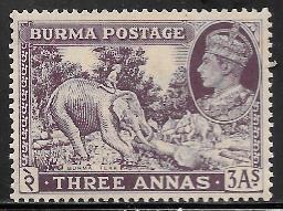 Burma 26 mh 2013 SCV $10.00